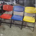 Golden colouraful chair model GF 04