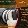 Chamunda photo studio