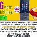 JIO PHONE 4G VOLT PHONE
