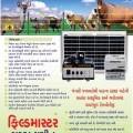 Prakash Electric