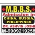 MBBS IN ABROAD CHINA RUSSIA UKRAINE PHILIPPINES GEORGIA