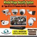 KHODAL KRUPA CCTV  SYSTEM