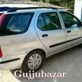 Marina car best 8141339033.mo .viraj