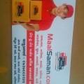 Maal-Saman.com. logistics