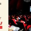 Business Opportunities in Gujarat – Chhotu Maharaj Cine Restaurant