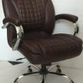 Cadbury design chair