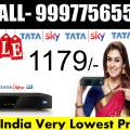 Tata Sky New HD Box dish tv tatasky & Airtel tv dishtv airteltv Free!!