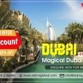 DMC of Dubai - Book Dubai Luxury Tour Package