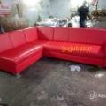 Office sofa near Makarba