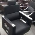 Revolving salon chair near Sola