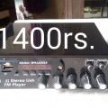 Utrayan special amplifier