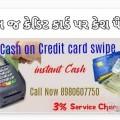 Cash on credit card