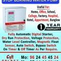 Stop Burning Water Pump
