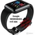 Smart watch A116 fitness watch Bluetooth watch