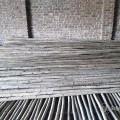 Wood for nilgiri
