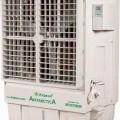 Air cooler capsun