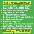 DATA ENTRY JOB, INTERNET JOB, AD POSTING JOB,WHATSAPP-9734365983
