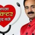 Ayurvedic clinic