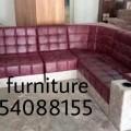 Cup handle sofa set corner