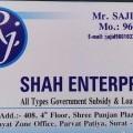 R.J. SHAH ENTERPRISE