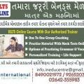 International Education Centre