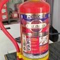 Fire Extinguisher in Surat