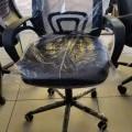 Net Back office Staff Chair