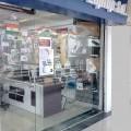Laptop Solution - Laptop Repair, Service Center Ahmedabad